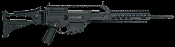 """HK SLB HK243 S TAR, .223, 16,5"""", schwarz"""