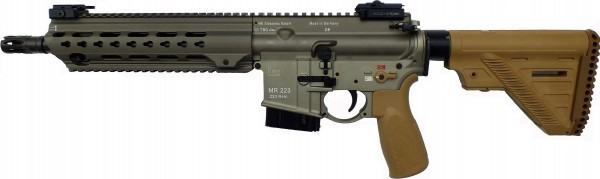 "HK SLB MR223, A3, Slim-Line Hkey, 11"", sand"
